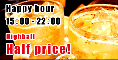 Highball half price!